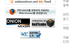 xhtml banner in onionmixer